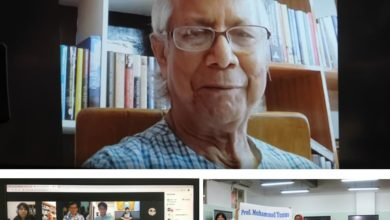 Photo of No Going Back: Taiwan's CJCU Hosts a Post-Coronavirus Webinar with Dr Yunus