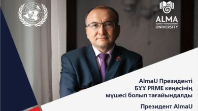 Photo of First time in history a Kazakhstani expert is elected into the PRME Board
