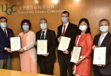 Photo of HKBU-Led Project Team Receives Prestigious UGC Teaching Award