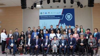 "Photo of Almaty Management University raises the quality of educational management in Kazakhstan through the ""University Management 2020"" project"