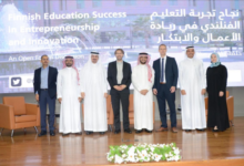 Photo of Experts in Entrepreneurship and Innovation bring Finnish Education to Saudi Arabia
