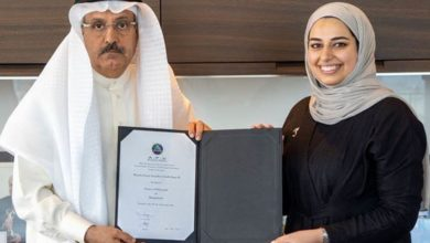 Photo of First Bahraini woman awarded PhD in fintech