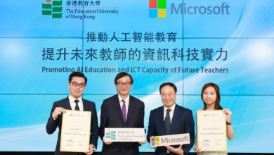 Photo of EdUHK and Microsoft Hong Kong Join Hands to Enhance ICT Capacity of Future Educators
