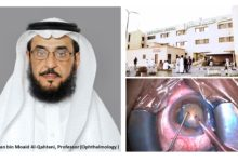 """Photo of Cataract removal with """"Phaco"""" technique, for the first time in Qatif Central Hospital: A breakthrough for Cataract Patients"""