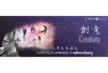 Photo of UM's MOOC in creativity selected among the first batch of national first-class undergraduate course