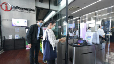 Photo of The First Fully Automated Library in Thailand