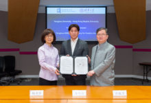 Photo of HKBU and Tsinghua University to establish AI Laboratory for Creative Arts