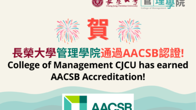 Photo of CJCU College of Management received AACSB International accreditation