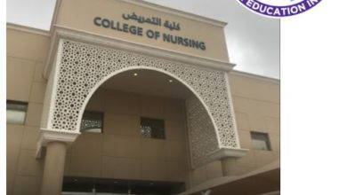 Photo of Imam Abdulrahman Bin Faisal University's College of Nursing attains International Accreditation for Nursing