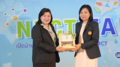 Photo of Professor from Chulabhorn International College of Medicine Honored by NRCT as the National Outstanding Researcher in Chemical and Pharmaceutical Science of the Year 2021.
