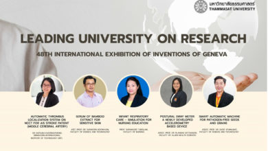 """Photo of Thammasat University honoured with 5 awards from the 48th International Exhibition of Inventions of Geneva, aiming to be the """"leading university on research"""""""